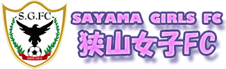 狭山女子FC